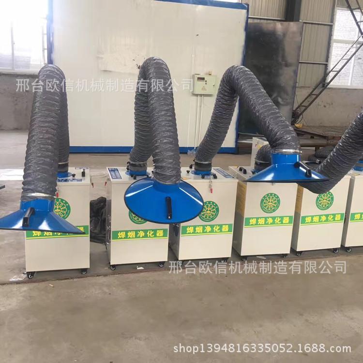 移动式焊烟净化器 净化器 吸附技术