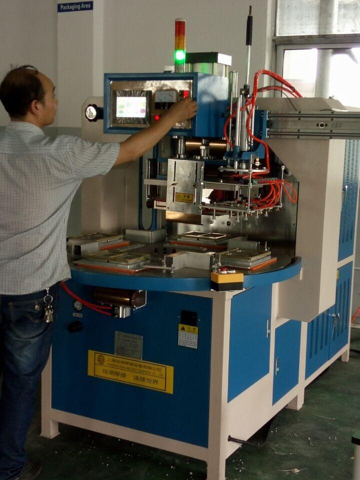 新款高周波(高频机)高频热合机-上海佳湖专业制造厂家直销