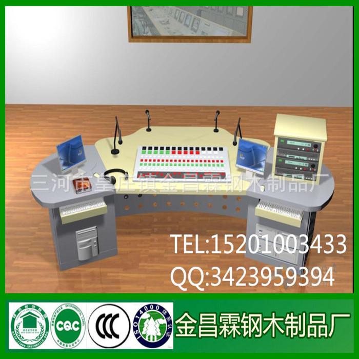 电视台播音桌 JCL 网络集成系统 直播监控