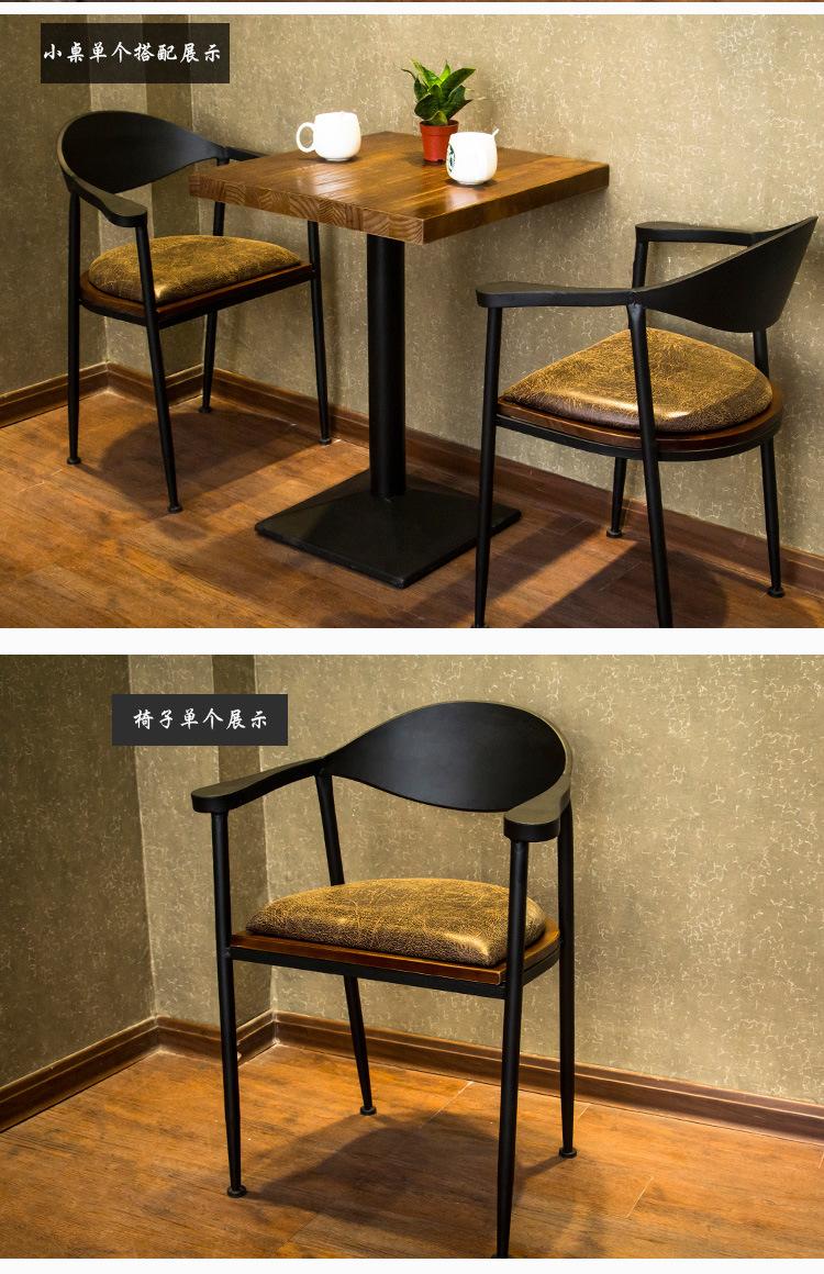 实木成套餐桌椅组合快餐饭店桌子椅子奶茶店咖啡厅酒吧复古家具 铁