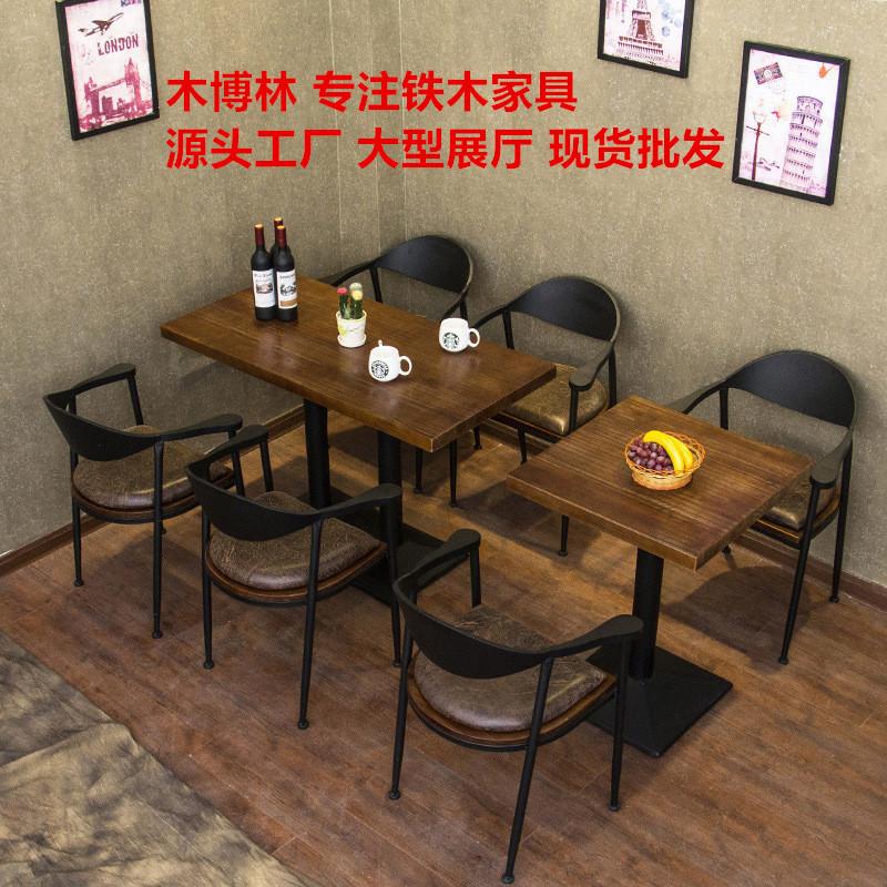 实木成套餐桌椅组合快餐饭店桌子椅子奶茶店咖啡厅酒吧复古家具 铁+实木