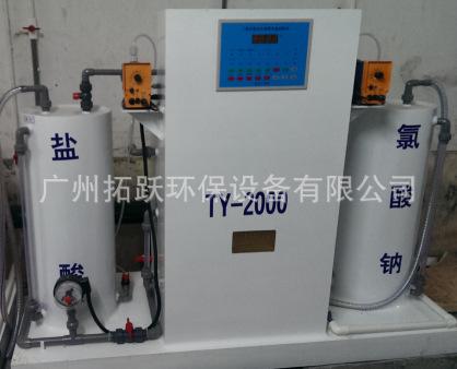 长期供应二氧化氯发生器 miterty