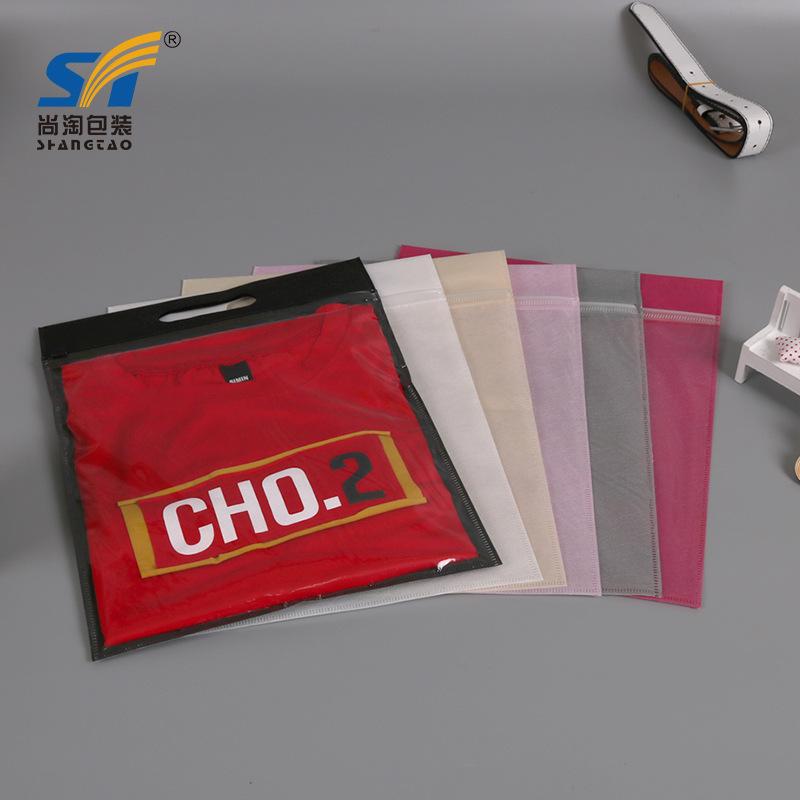 厂家直销儿童服装包装袋环保无纺布拉链袋自封夹链袋现货多色可选