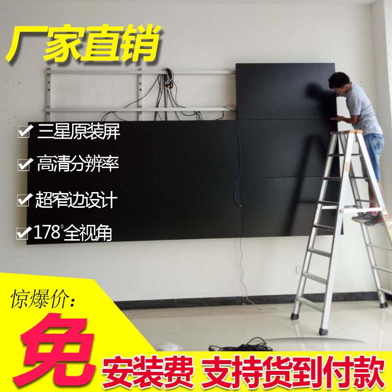 三星LG46寸超窄边无缝液晶拼接屏55寸拼接电视墙监控显示屏3