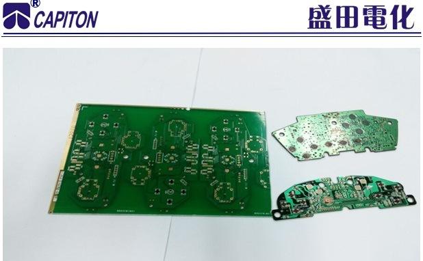 PCB高电阻碳浆 导电油墨 capiton 电路板 PCB