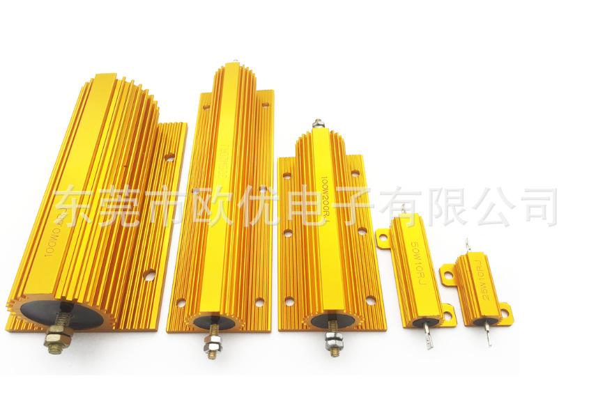 大功率铝壳电阻器 铝壳电阻 普通线绕 圆柱形 PTC 大功率 超高频