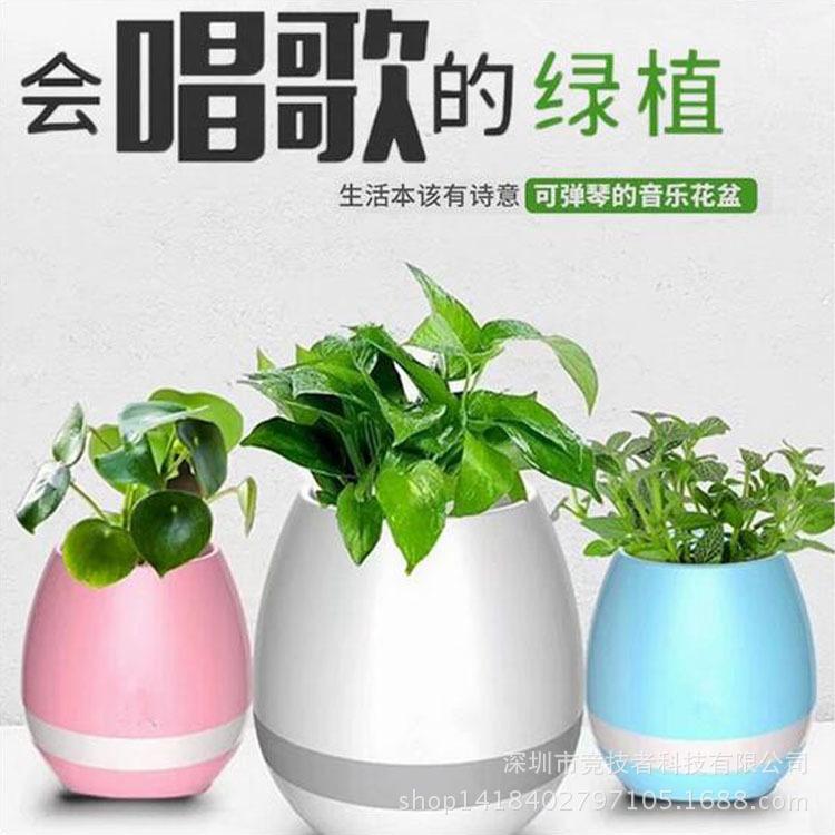 蓝牙花盆音箱七色灯光音箱重低音会唱歌的绿植防水蓝牙音乐播放器