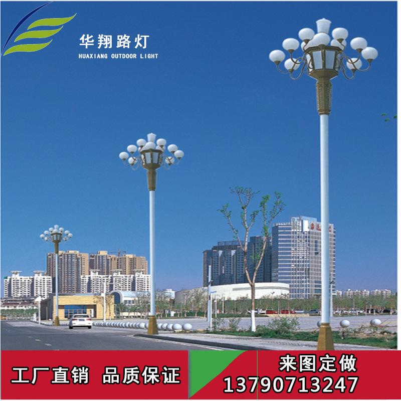 莲花外型景观路灯具