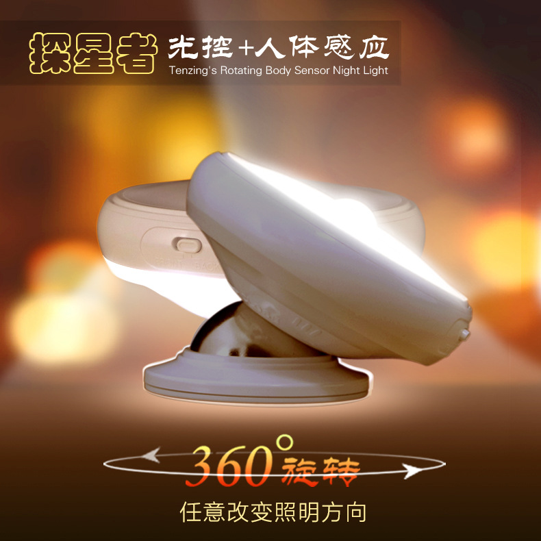 智能光控床头衣柜led小夜灯 led灯 ABS 感应式 现代简约