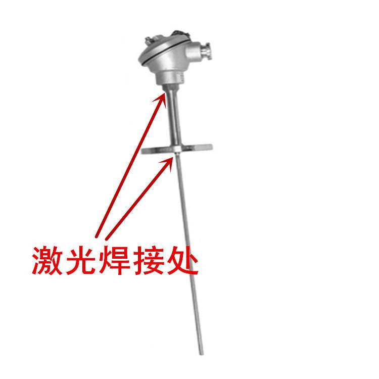 超高低温PT100温度传感器探头点焊机 激光点焊接