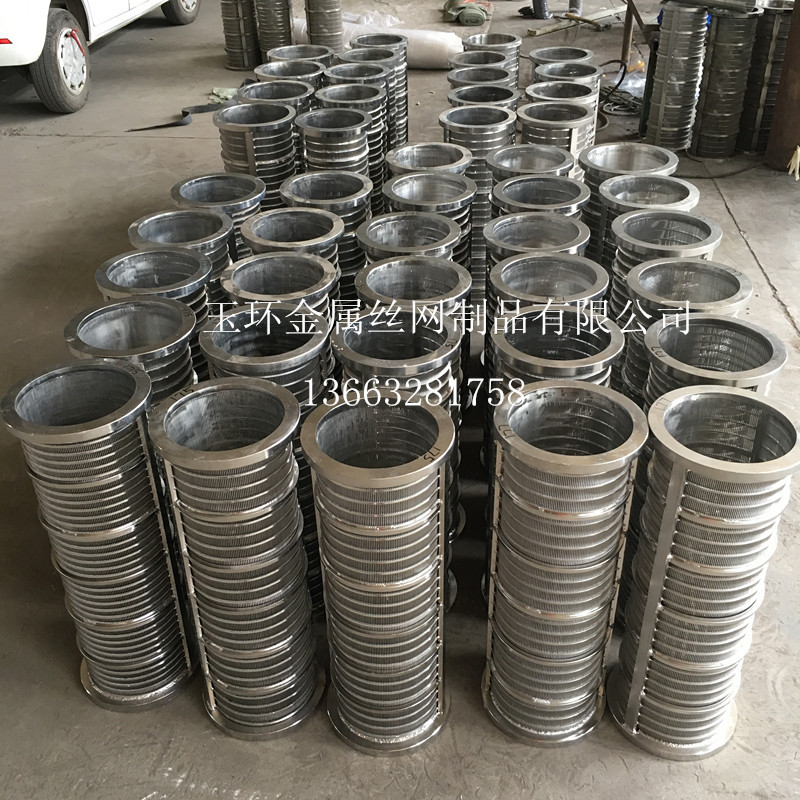 厂家直销不锈钢过滤网 瑞祥矿筛网厂 耐酸,耐高温,耐碱