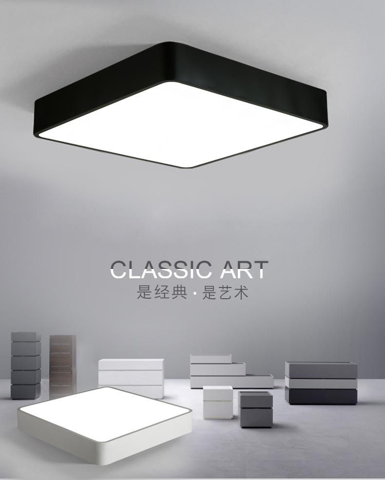 led吸顶灯简约现代卧室客厅餐厅圆形灯饰创意大气房间阳台灯具