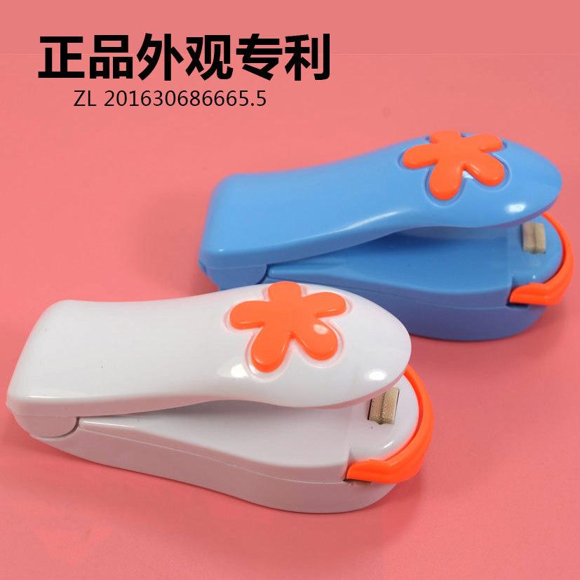 便携封口机手压电热封口器茶叶零食保鲜袋封口器封口夹密封器61G