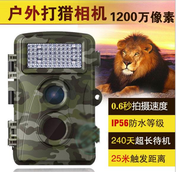 camera户外打猎相机高清红外夜视防水打猎监控摄像机狩猎机
