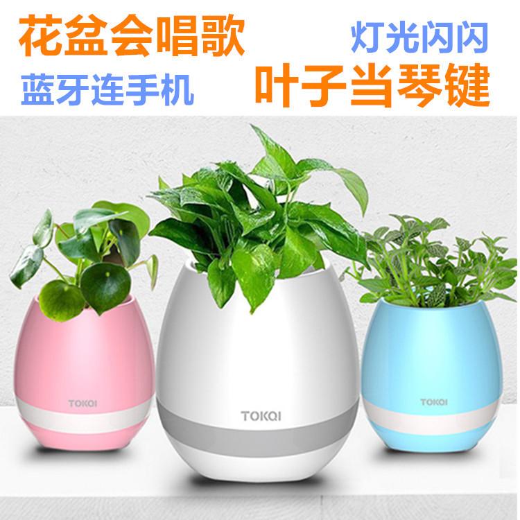 智能花盆音乐花瓶蓝牙音箱音响K3可弹琴的盆栽创意无线低音炮带灯 USB