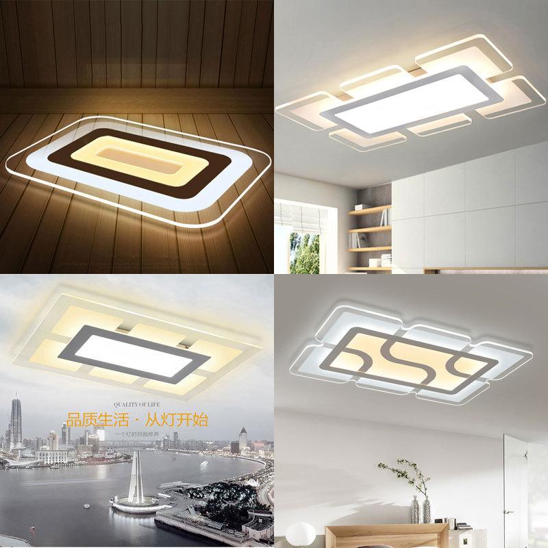 简约现代大气创意长方形卧室灯室内灯具 现代简约 亚克力