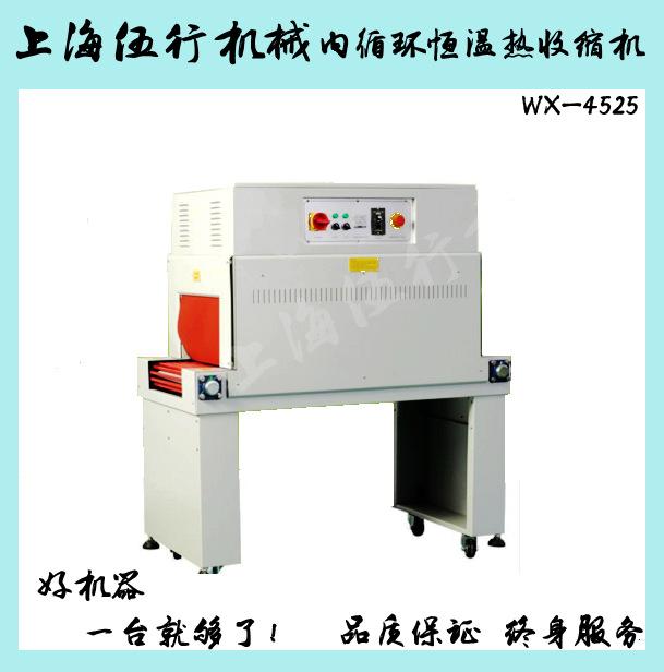 厂家直销热风循环收缩膜机 收缩膜包装 POFPVCPETOPP