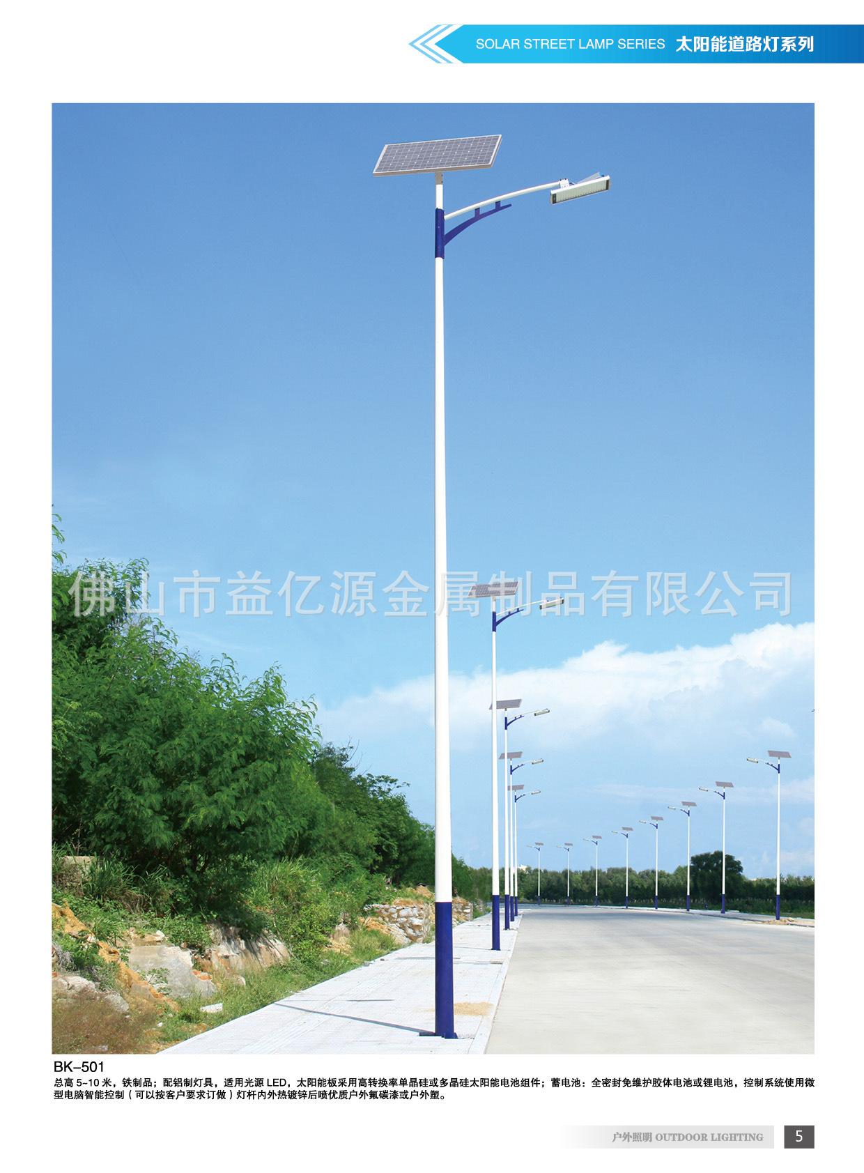 路灯灯杆厂家生产 不锈钢 益亿源金属制品 正规灯杆 机加工