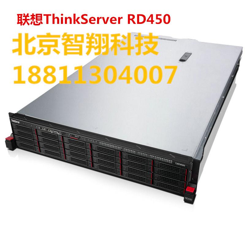 机架效劳器E5-2620V4 Lenovo/联想 机架式