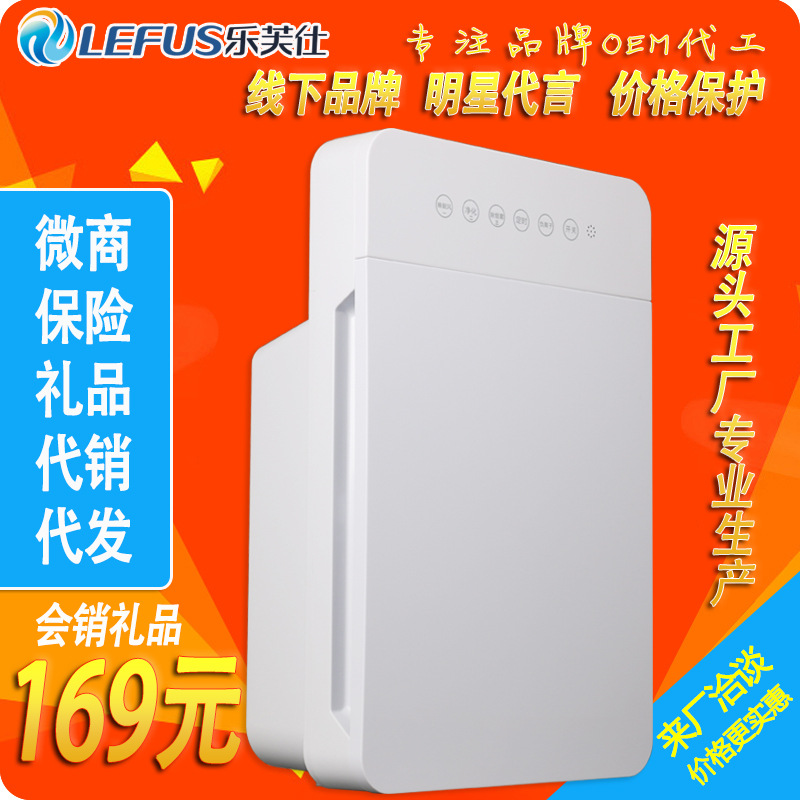 新款家用空气污染器卧式负离子杀菌除雾霾PM2 空气净化器