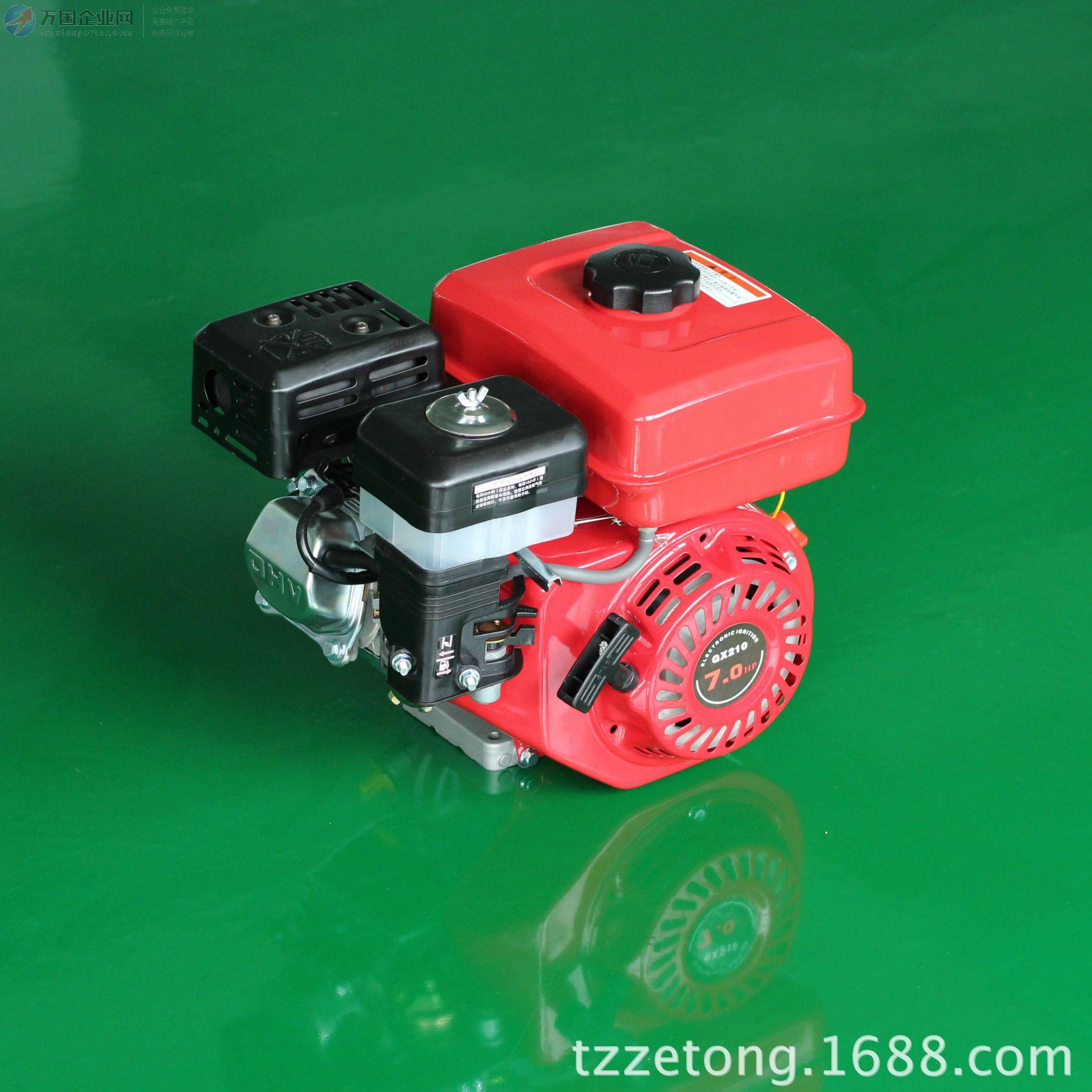 5hp170f马力168汽油机发动机 ZTON 顺时针 四冲程 农业机械