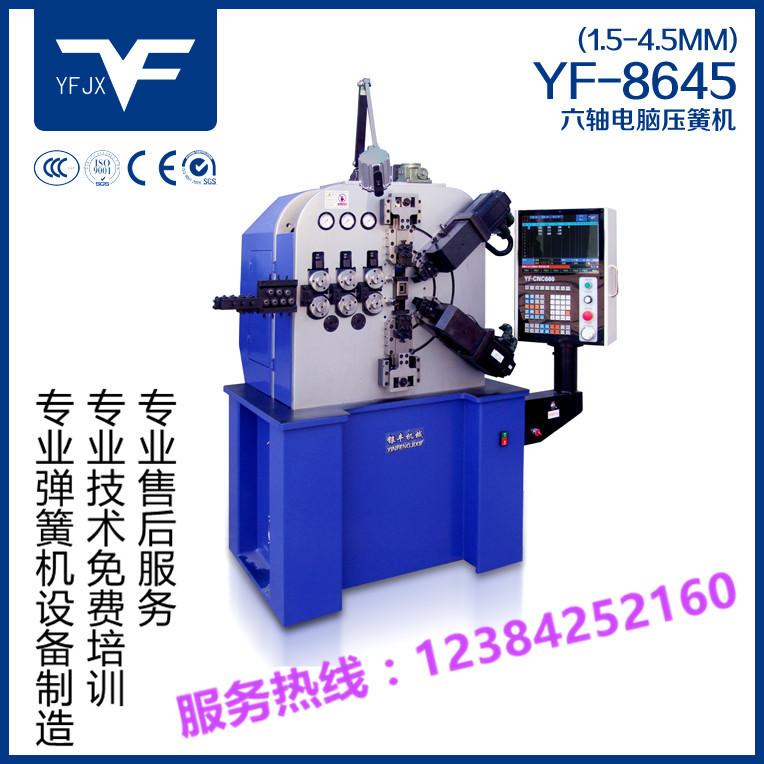 8645电脑压簧机 冷弯机 压簧产品生产制造