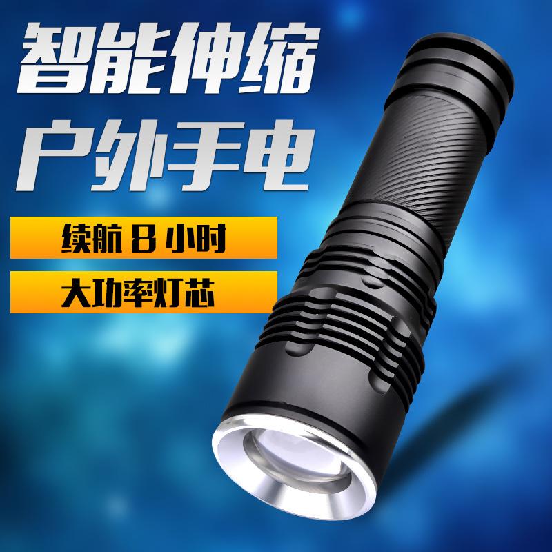 L2伸缩变焦迷你强光充电手电筒超亮 霸王虎 铝合金 大功率