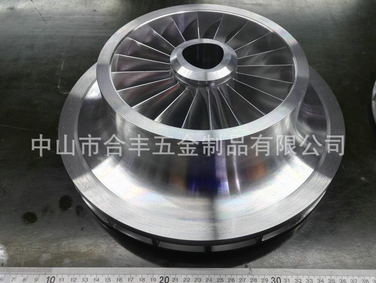 叶轮加工闭式叶轮风机叶轮涡轮加工