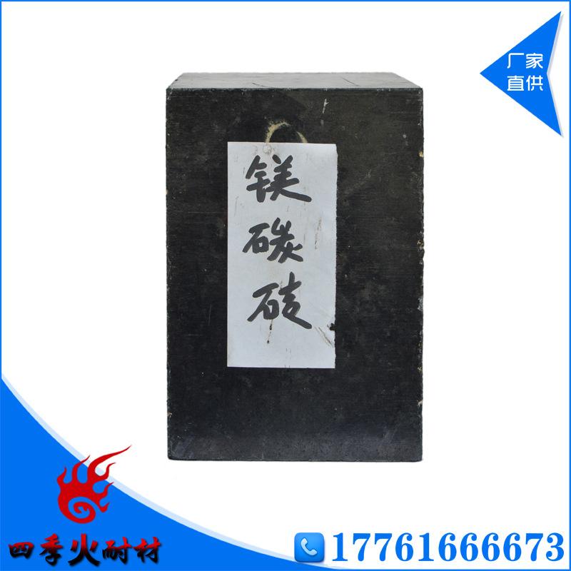 河南耐火砖厂家推荐 四季火 硅酸铝 氧化镁 长方形