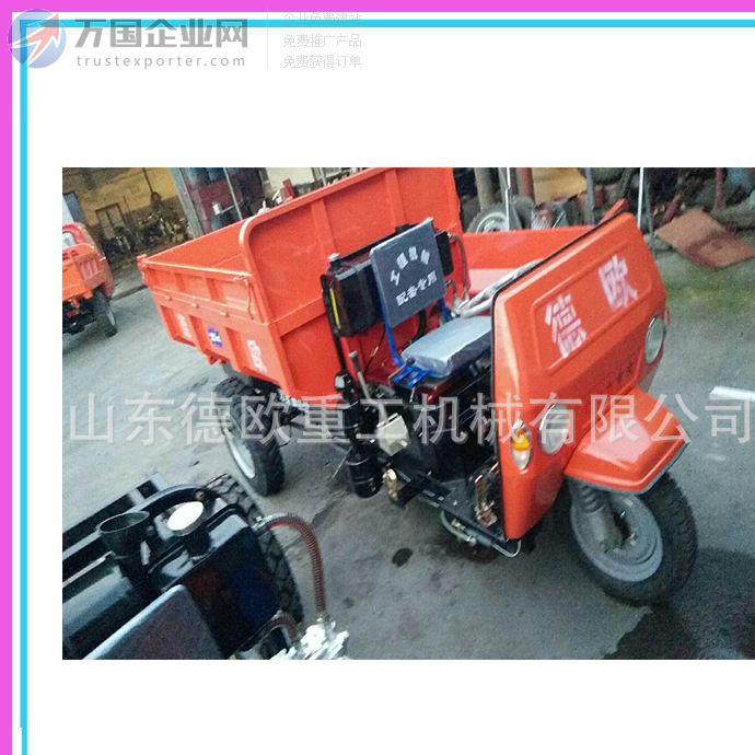 建筑工程用三轮车 小型装载机