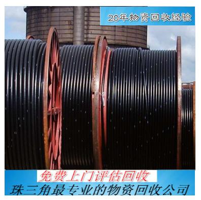 广州专业废旧电缆回收公司 Panasonic/松下 三芯加两芯 裸铜线