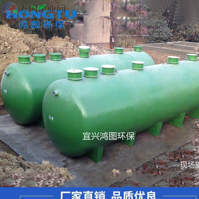 一体化地埋式污水处理装置 WSZ-F/WSZ-A 玻璃钢/碳钢防腐