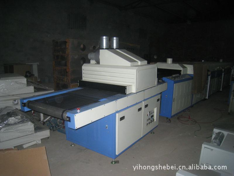 厂家长期订做批发印铁uv光固机 UV涂料油墨的烘干固化