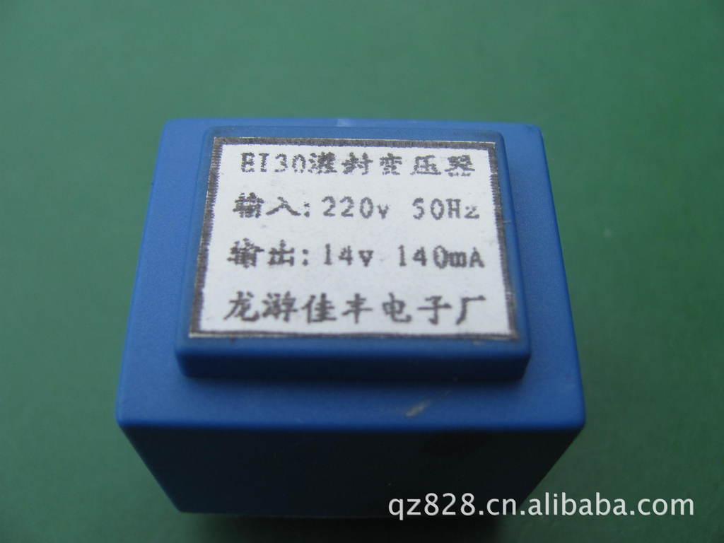出售电子电源变压器 开放式 多绕组 EI型