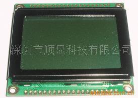 供应图形液晶屏12864I/液晶模块12864 TJDM LCD液晶屏