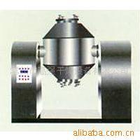 供应SZG-3000双锥回转真空干燥机
