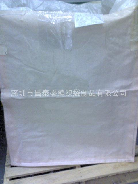通用包装废塑料太空袋 方形集装袋