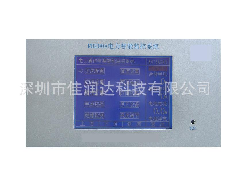 YT200A电力智能监控系统 佳润达 AC/DC电源 全桥式