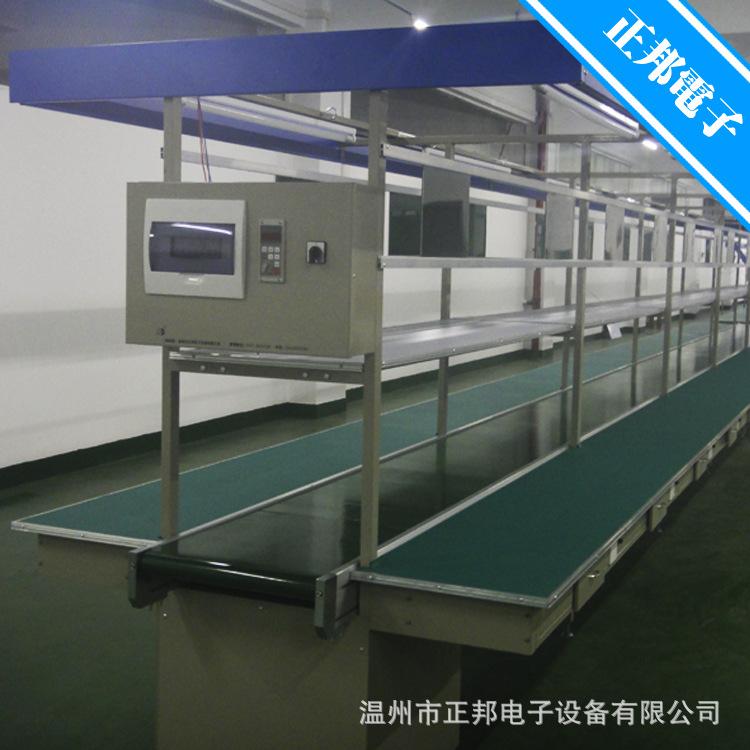 拆卸车间规范皮带保送线 ZB/正邦 电子电器生产