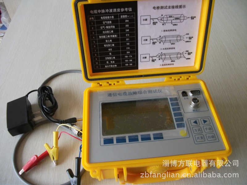 通信电缆故障测距仪 电缆鉴定测试仪 通信电缆故障测试仪 可OEM