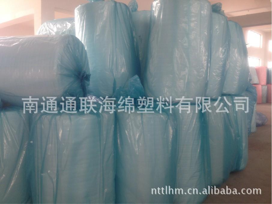 家具电子产品包装材料 EPE
