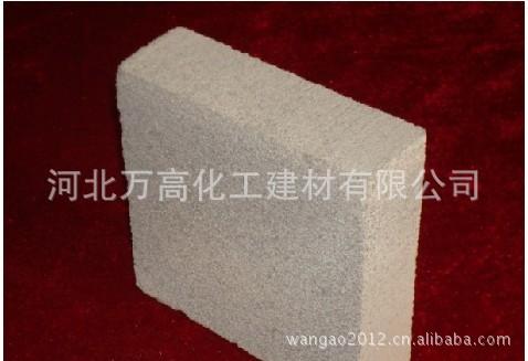 无石棉硅酸钙保温资料 石棉纤维 窑炉工业窑炉用保温材料