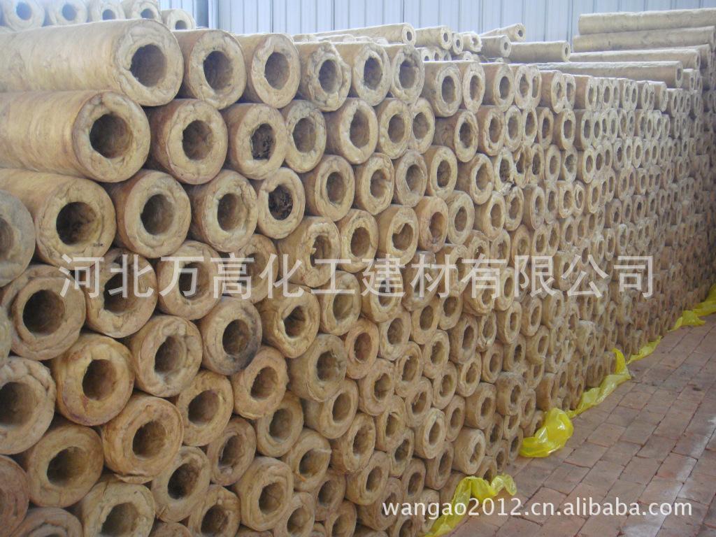 耐火保温资料 矿物纤维 岩棉制品 保温管 管道保温