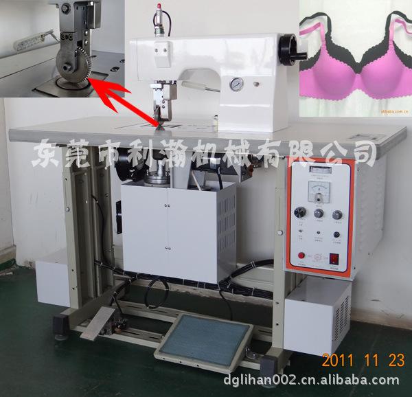 超声波内衣蕾丝机 贴合机 裁剪设备 半自动 鸿达牌