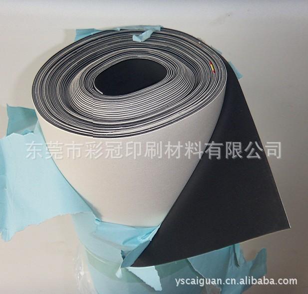 广东东莞销售零售橡皮布衬垫(橡皮布衬布)蓝网布衬布