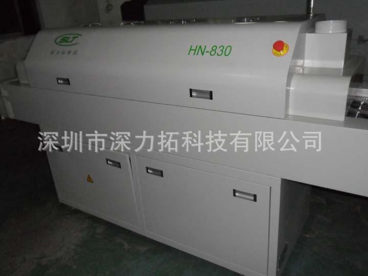 热风回流焊锡膏印刷机人工贴片机 热风回流焊接机