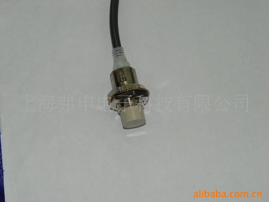 霍尔开关HB-0224NA FUSHEN 开关型