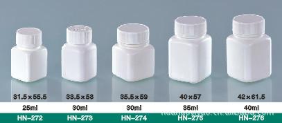 500ML通明保健品塑料瓶 内层包装 医药用瓶