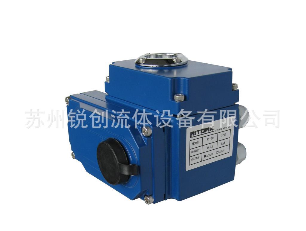 供应电动执行器 RITORK 电动执行器