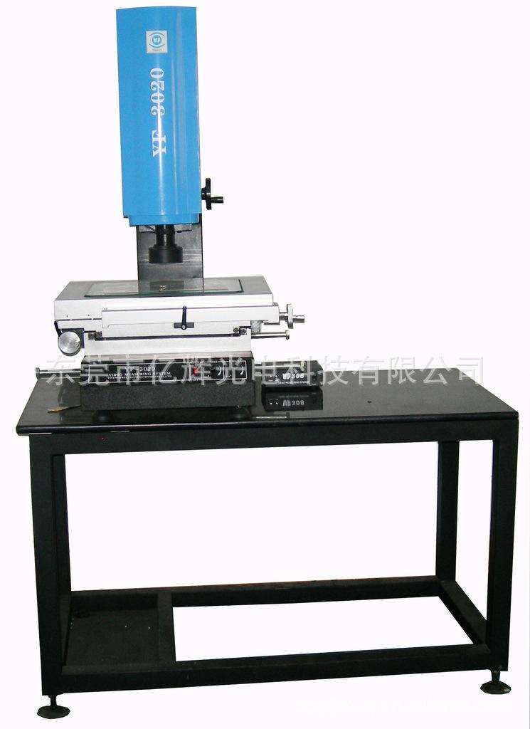 影象测量仪影象仪YF-3020